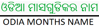 months name